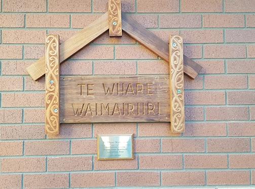 Wall Carving representing Te Whare Waimairiiri  the maori name for the new wing